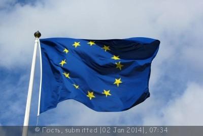 Ассоциация Сербии с ЕС - European.jpg